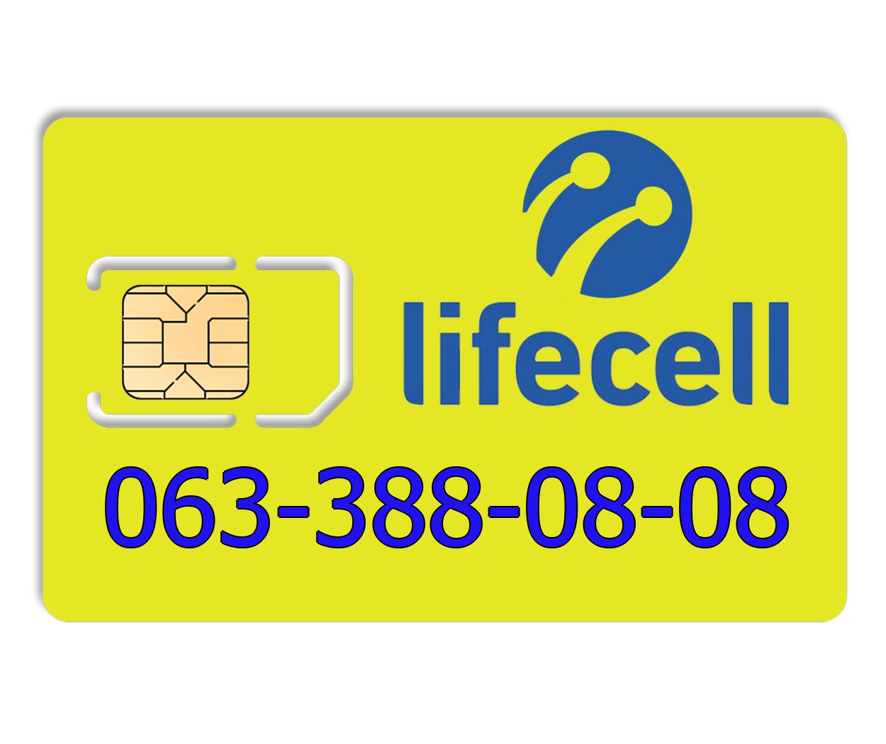 Красивый номер lifecell 063-388-08-08