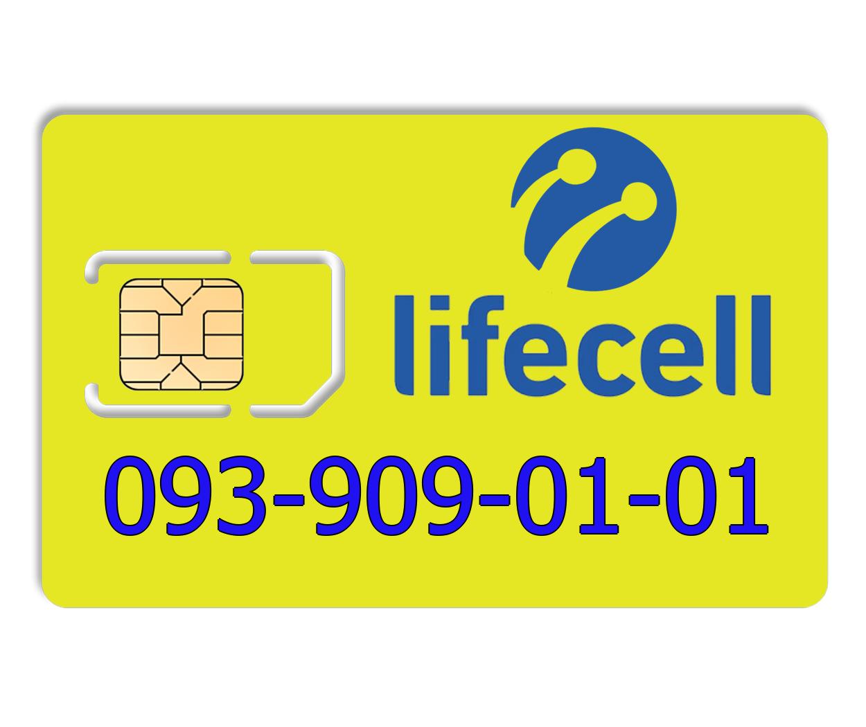 Красивый номер lifecell 093-909-01-01