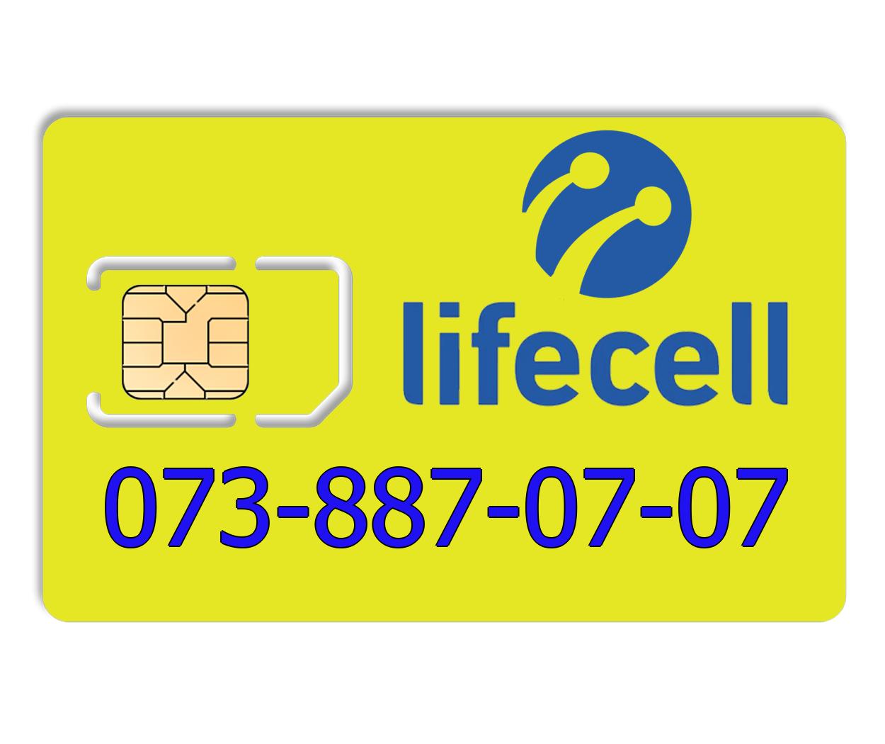 Красивый номер lifecell 073-887-07-07