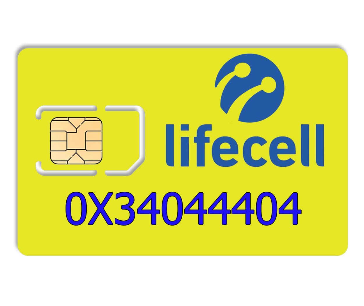 Красивый номер lifecell 0X34044404
