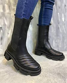 Высокие черные Челси из натуральной кожи размеры 36-41