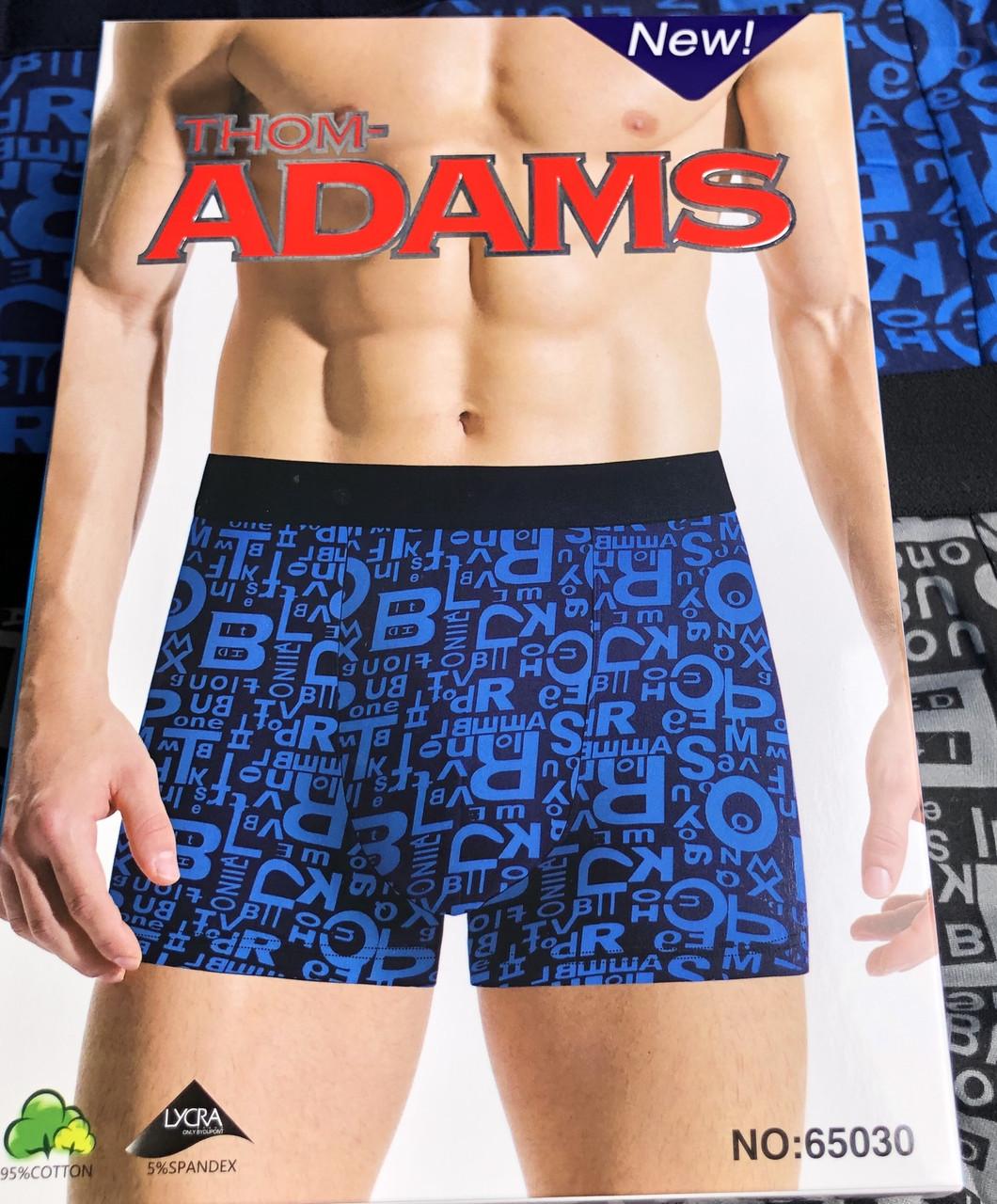 """ЧОЛОВІЧІ БОКСЕРИ БАМБУК І БАВОВНА МАРКА"""" Adams """"АРТ 65030"""