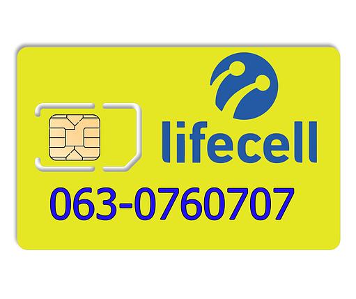 Красивый номер lifecell 063-0760707 , фото 2