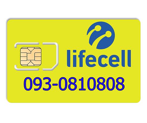 Красивый номер lifecell 093-0810808, фото 2