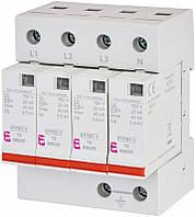 Ограничитель перенапряжения ETITEC V T2 690/20 4+0 RC, ETI, 2442989
