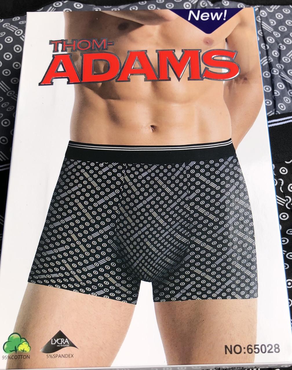 """ЧОЛОВІЧІ БОКСЕРИ БАМБУК І БАВОВНА МАРКА"""" Adams """"АРТ 65028"""