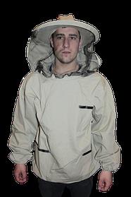 Куртки для пчеловода