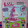 Игровой набор Спасательный Вертолет ЛОЛ 2 куклы LOL, фото 4