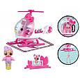 Игровой набор Спасательный Вертолет ЛОЛ 2 куклы LOL, фото 2