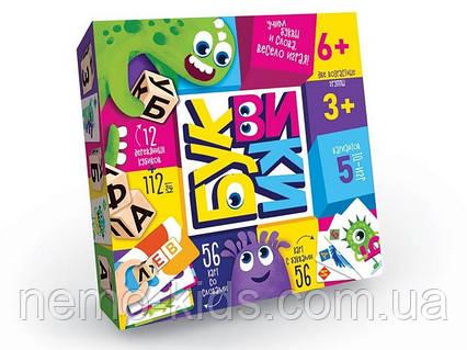 Развивающая игра, обучающая Буквики
