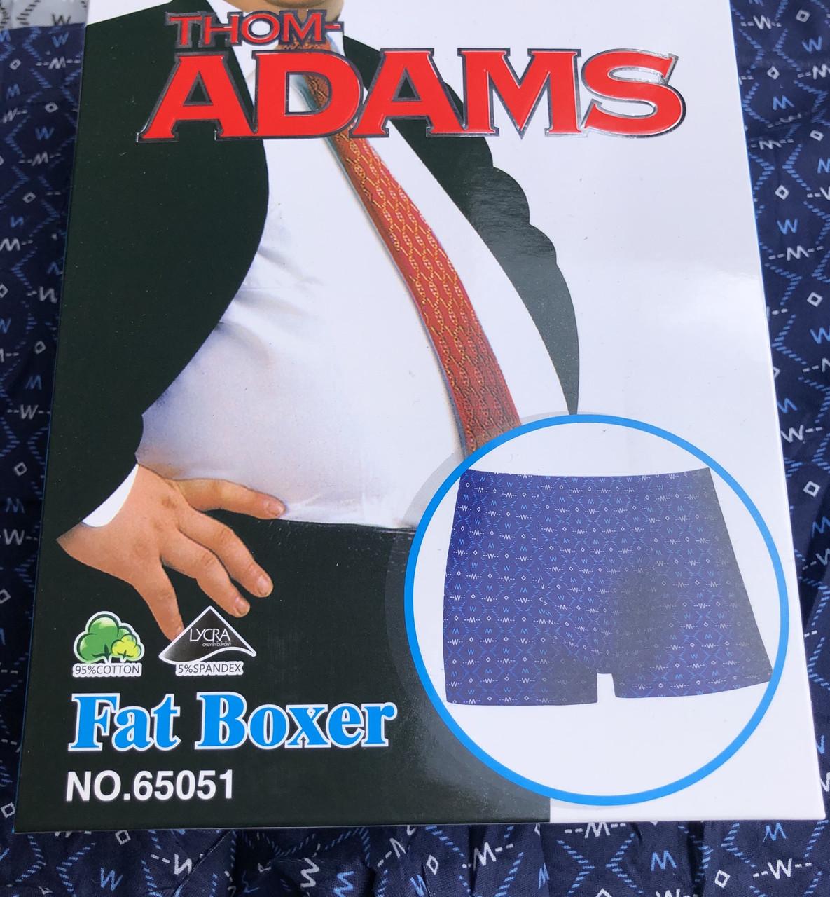 "Чоловічі Боксери БАТАЛ Марка ""Do-adams ""Арт.65051"