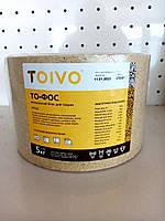 Минеральный блок соли (лизунец)для КРС ( коров, коз, овец ) желтый ТО - ФОС 5 кг