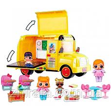 Игровой набор Школьный Автобус с куклами Лол LOL
