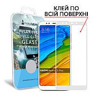 Защитное стекло MakeFuture Full Cover Full Glue Xiaomi Redmi 5 Plus White (MGFCFG-XR5PW)