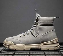 Мужские спортивные ботинки кроссовки на массивной подошве серые