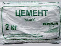 Цемент М400 (2,0кг)