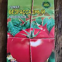 Семена Томат Безрассадный, фото 1