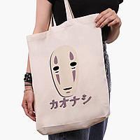 Эко сумка шоппер белая Безликий Бог Каонаси Унесённые призраками (Spirited Away) (9227-2646-1)  41*39*8 см, фото 1