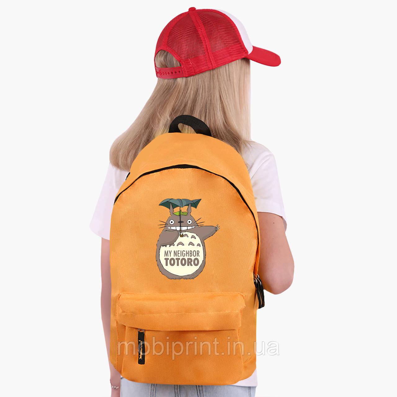 Детский рюкзак Мой сосед Тоторо (My Neighbor Totoro) (9263-2656)