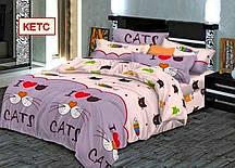 Двоспальний набір постільної білизни - Кетс