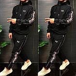 Under Armor Мужской спортивный костюм серый с капюшоном и брендированым лампасом.Кофта+штаны демисезонный, фото 5
