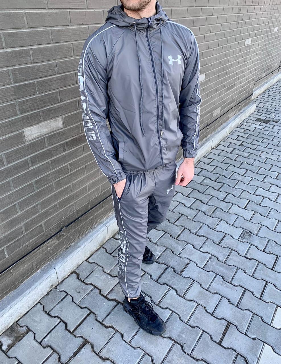 Under Armor Мужской спортивный костюм серый с капюшоном и брендированым лампасом.Кофта+штаны демисезонный