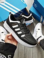 Мужские кроссовки Adidas Drop Step (черно-белые) 578TP спортивные демисезонные кроссы на весну