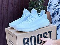 Мужские кроссовки Adidas Yeezy Boost 350 v2 (белые) 10189 демисезонные спортивные кроссы