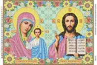 """Схема для повної вишивки """" Ісус Христос і БМ Казанська"""" БСР-2083"""