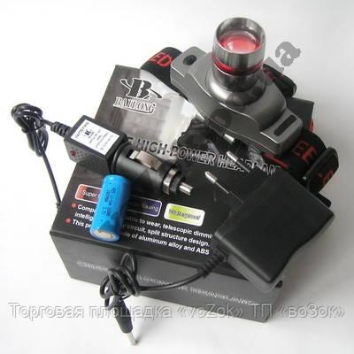 Фонарь головной светодиодный профессиональный BAILONG CREE XP-E Q5 200 люмен  аккумуляторный