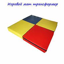 Мат ігровий Трансформер 100-100-10 см TIA-SPORT