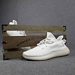 Женские кроссовки Adidas Yeezy Boost 350 (белые) 20271 спортивные повседневные кроссы, фото 7