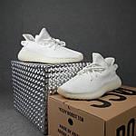 Женские кроссовки Adidas Yeezy Boost 350 (белые) 20271 спортивные повседневные кроссы, фото 8