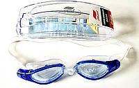 Очки для плавания для взрослых (мягкий силикон), фото 1