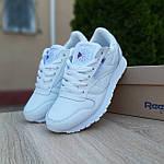 Женские кроссовки Reebok Classic с перфорацией (белые) 20084 повседневные спортивные кроссы, фото 5