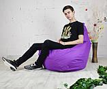Кресло груша Оксфорд Фиолет TIA-SPORT, фото 2