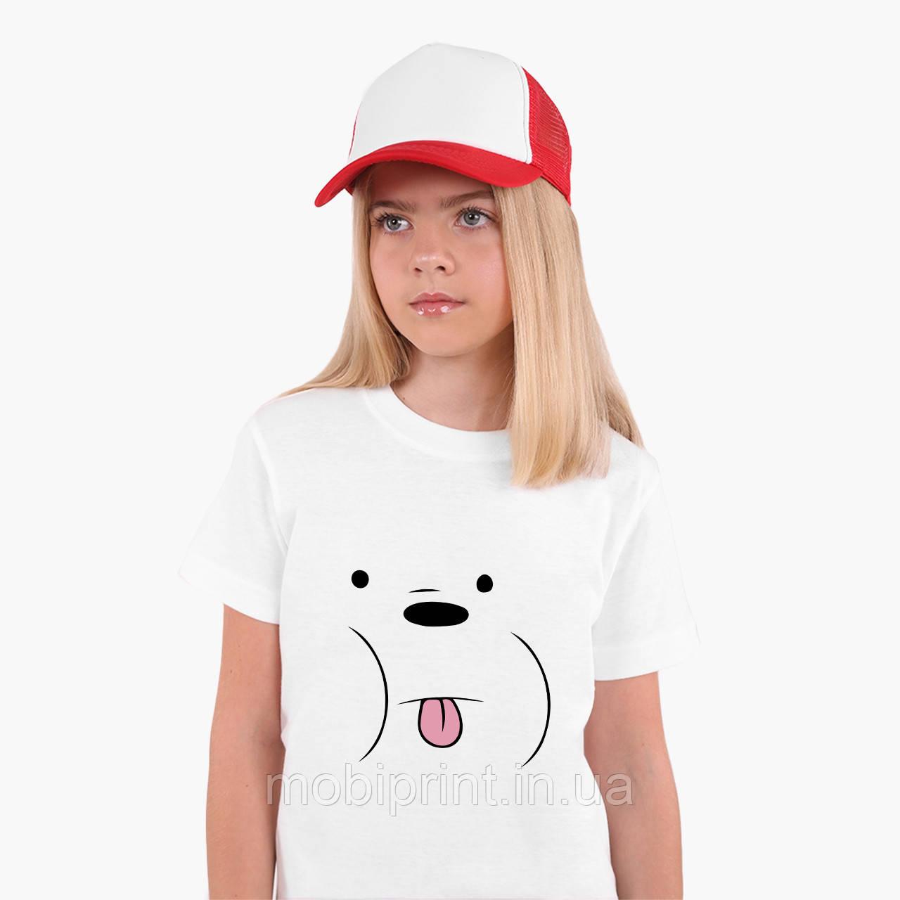 Футболка детская Белый медведь Вся правда о медведях (We Bare Bears) Белый (9224-2662)