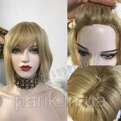 💎Натуральный женский парик каре светло русый с чёлкой (имитация кожи головы) 💎