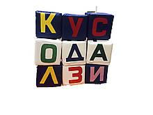 Набор кубиков Азбука разноцветная 20 см TIA-SPORT
