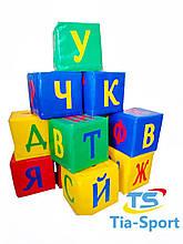 Набор кубиков Буквы 30 см TIA-SPORT