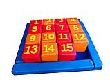 Набір кубиків П'ятнашки TIA-SPORT, фото 2