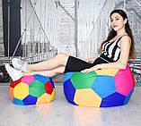 Кресло Мяч футбольный большой TIA-SPORT, фото 4