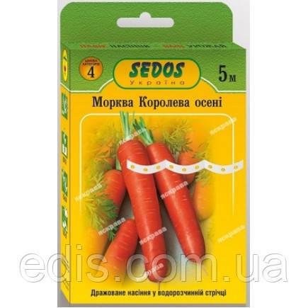 Морква Королева осені 2 г, насіння Яскрава, фото 2