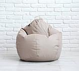 Крісло груша Оксфорд 90-60 см TIA-SPORT, фото 2