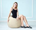 Крісло груша Оксфорд 90-60 см TIA-SPORT, фото 3