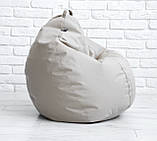 Крісло груша Оксфорд 90-60 см TIA-SPORT, фото 7