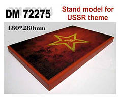 Подставка под модели в масштабе 1/72. Тема: ВС СССР. DANMODELS DM 72275