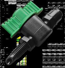Форсунка зрошувальна з миникраном 90° (5 шт), DSZ-1050