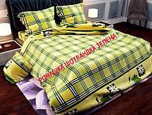 Двоспальний комплект постільної білизни - Ромашка шотландка зелена