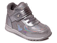 Ботинки для девочки демисезон Weestep р22-26